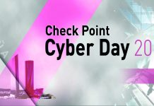 Cyber Day 2016
