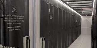 Málaga Data Center