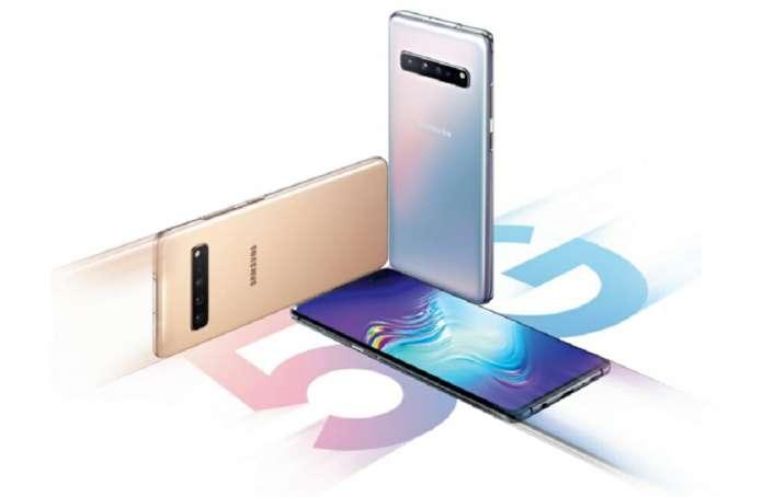 Centro Criptológico Nacional Samsung Galaxy S10 5G samsung españa