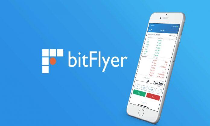 bitFlyer facilita el comercio de criptomonedas con bitFlyer app