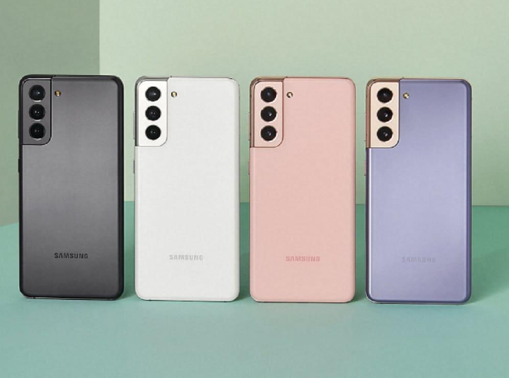Samsung Galaxy S21 S21+