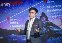 Fin²Sec Huawei Laboratorio de Innovación en Finanzas Digitales y Seguridad